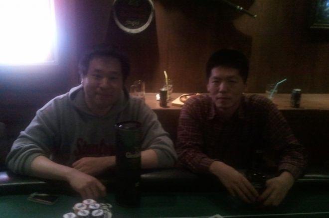 광화문에서 진행된 Poker Tour 0001