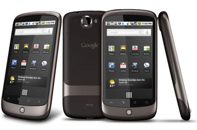 fulltilt mobile