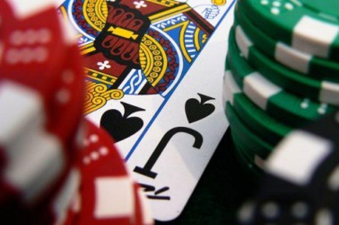 Покер блог: Някои ръце, че глава не ми остана... 0001