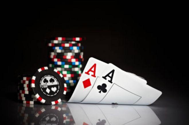 Покер Урок: Лимп с висок чифт 0001