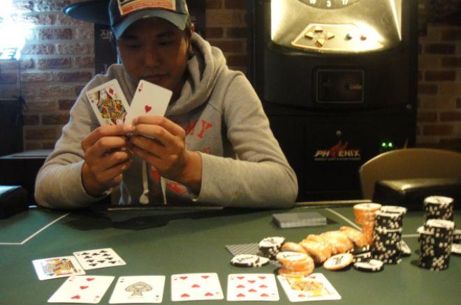 Poker Tour at 신사 0001