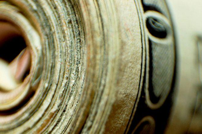 Управление на банката 0001