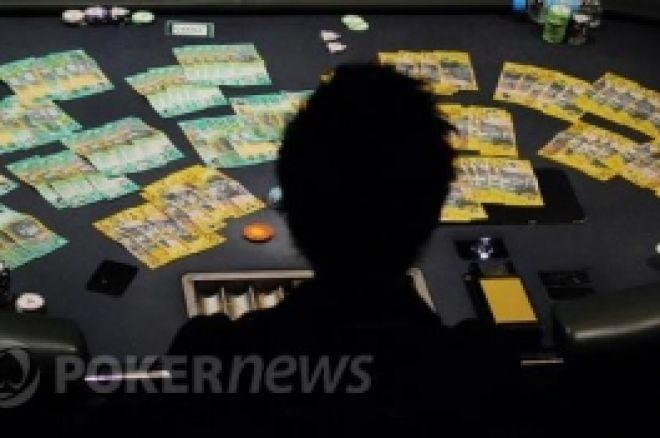 Бъдете анонимни на новите маси в Ladbrokes Poker 0001