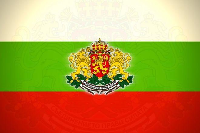 bulgaria poker win