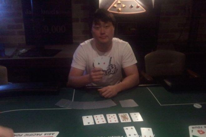 Poker Tour와 다가오는 Season Final 0001