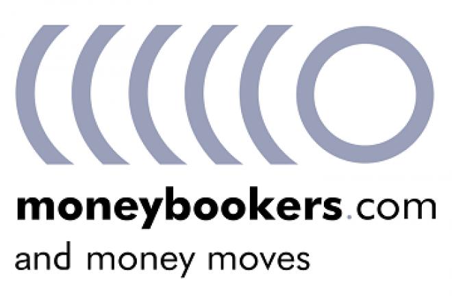 Регистрирайте се в MoneyBookers днес и вземете 30%... 0001