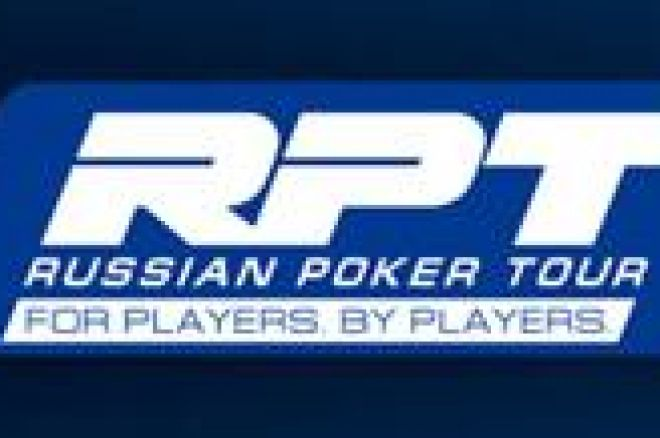 Russian Poker Tour blir sponset av 888poker 0001