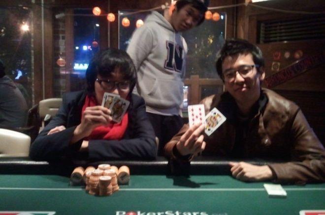 WaBar와 함께하는 Poker Tour 0001