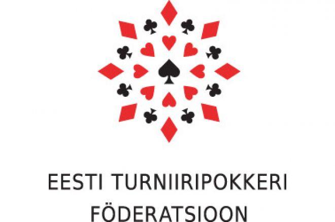 ETPF logo