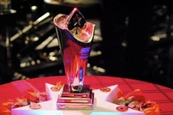 trofeo poker torneo