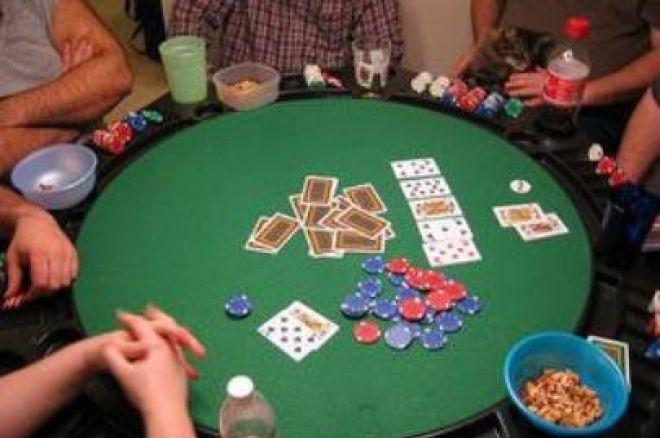 Другата страна на покера или