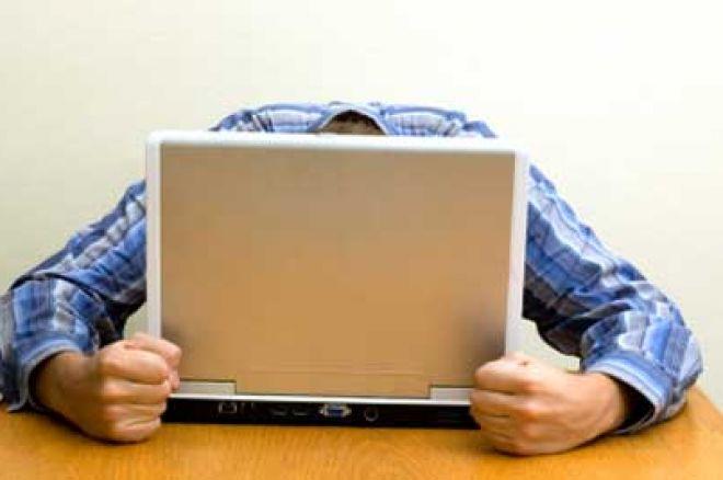 Онлайн покер пориви - търпението! 0001