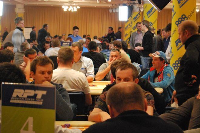 RPT Kyiv Main Event Dzień 1: Na prowadzeniu Arkady Sinopianc oraz Aleksandr Rybin 0001