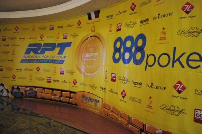 RPT Kijevas: trečios dienos apžvalga 0001