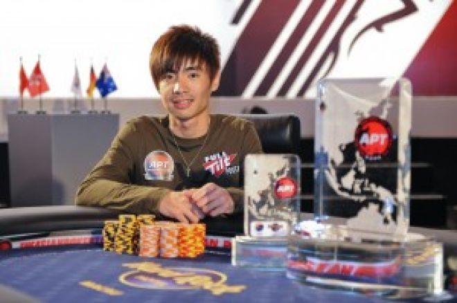 Zhang Dan Peng