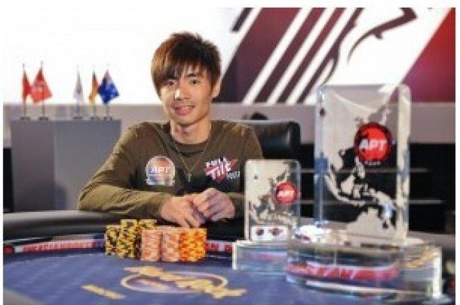 APT澳门站主赛落幕,来自广州的小将获得冠军 0001