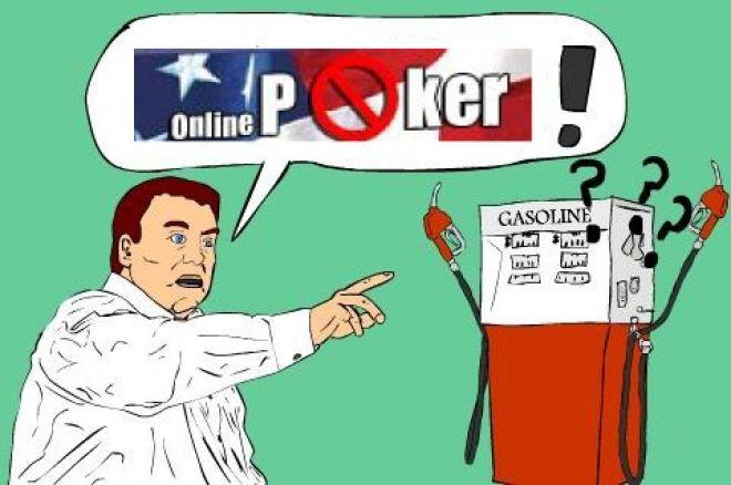 Вместо онлайн покер, бензинова колонка