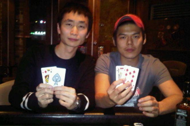 Poker Tour 시즌 2의 개막! 0001