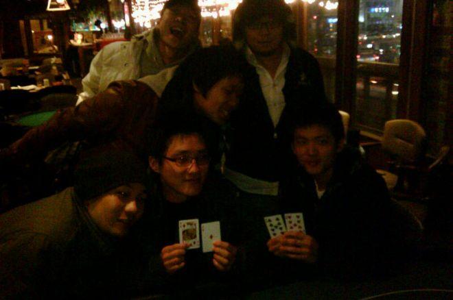 WaBar와 함께하는 Poker Tour Season 2 0001