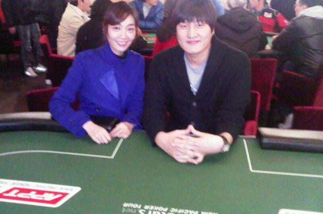 APPT의 첫 여성 우승자 Young-Shin Im과 함께 0001