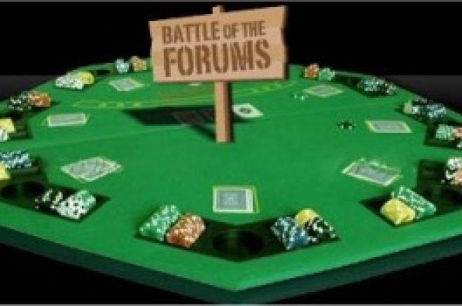 Битка на форумите за $60,000 в Bwin Poker тази вечер от 21:00 0001