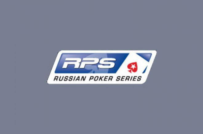 Karštas tiesioginių reportažų savaitgalis - tiesiogiai nušviesime ir RPS Kijeve 0001