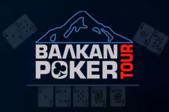 Филм за BALKAN POKER TOUR Сезон 1
