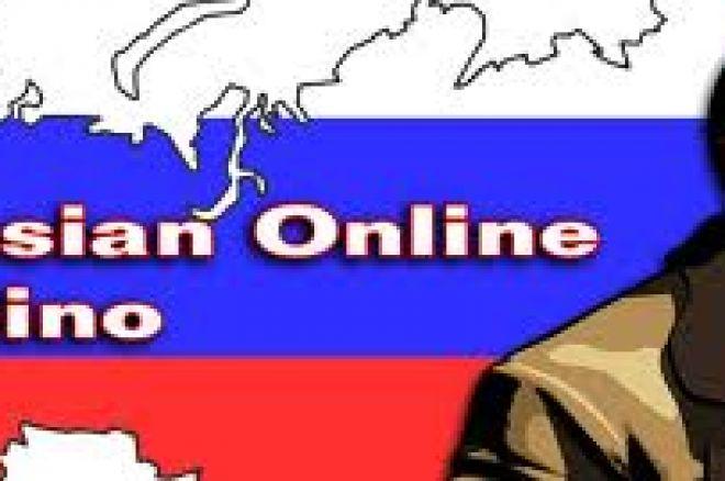 Русия, онлайн или на живо - това е въпросът! 0001