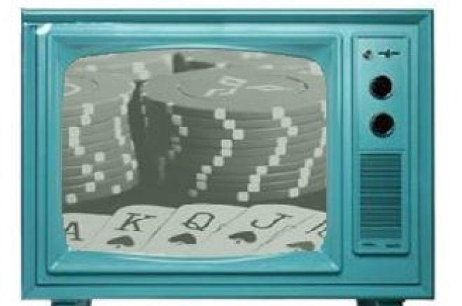 Не совсем серьёзно: Покер на телевидении 0001