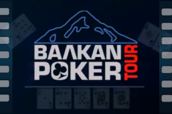 Филм за BALKAN POKER TOUR Сезон 1
