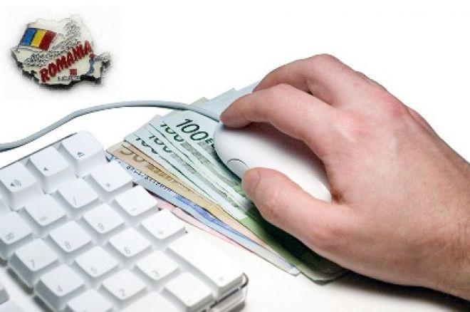 """Онлайн регулация: Няма да има """"румънски сървър"""" 0001"""