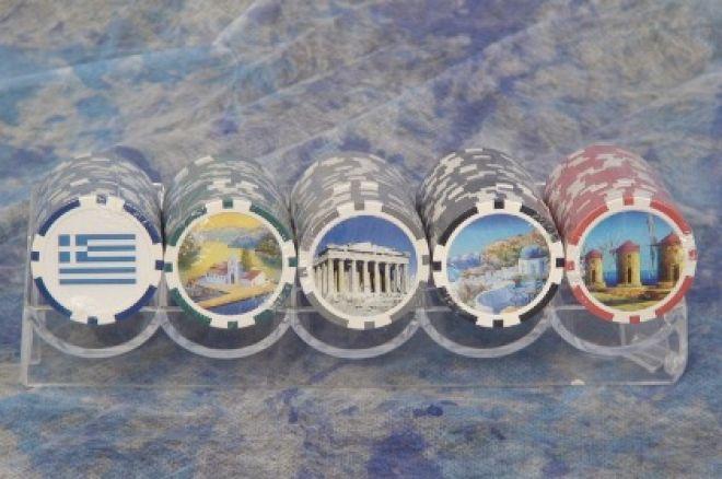 Гърция може да спечели $1.3 милиарда от онлайн игри... 0001