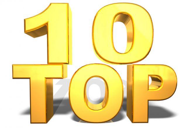 PokerNews metų įvykių TOP 10 0001