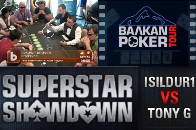 BALKAN POKER TOUR, bTV Репортерите и Tony G срещу Isildur1 0001