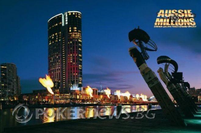 Супер Aussie Millions пакети пъплят из форума на PokerNews.bg 0001
