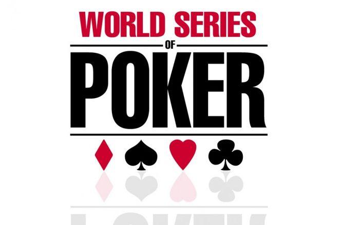 42届WSOP公布赛事时间 0001