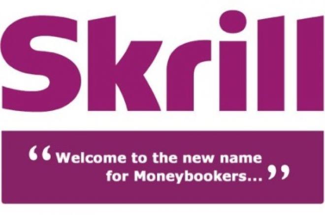 Moneybookers Skrill