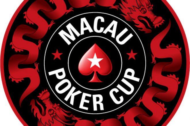 Macau Poker Cup 1차 새틀라잇 0001