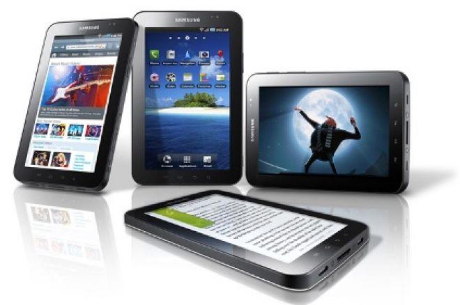 Разработчици на мобилни приложения разкриват... 0001