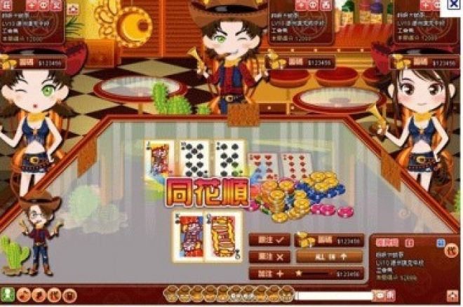 越来越多的棋牌类玩家投身德州扑克 0001