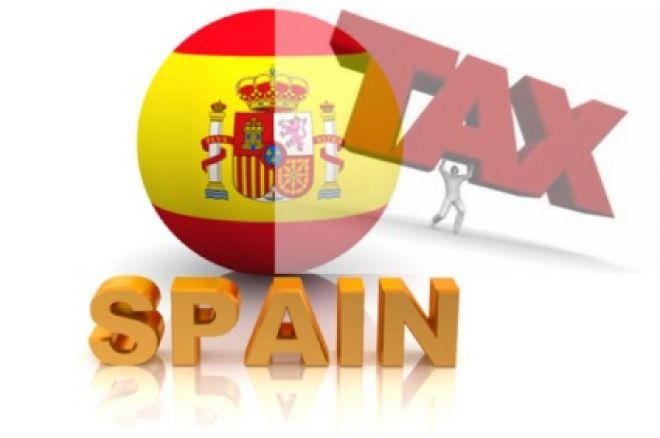 Испанският кабинет одобри проекто закон за игрите 0001