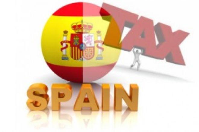 Покер и данъци: Испания се отказа от облагане на... 0001