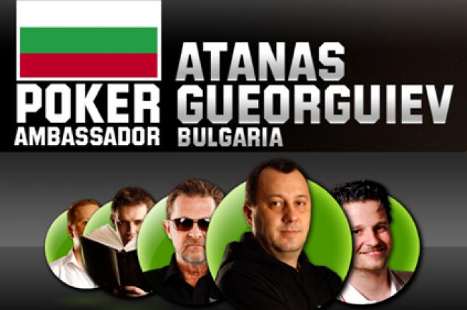 Атанас Георгиев подписа за втора поредна година с... 0001