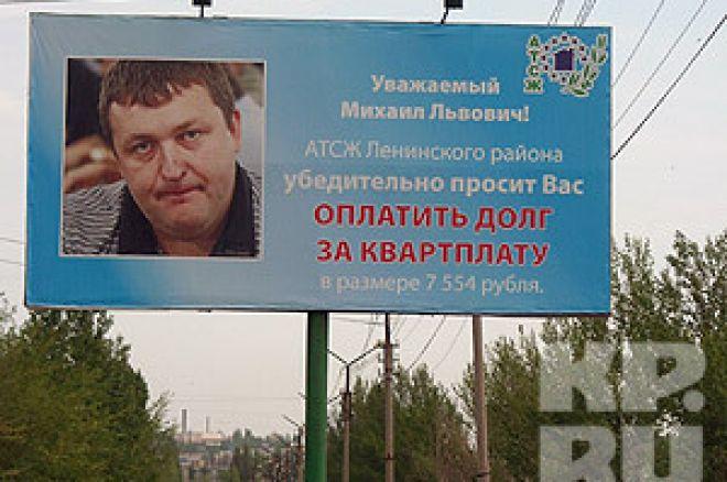 Tony G má billboardy po celém Rusku! 0001