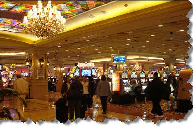 Доклад на Global Industry Analysis за бъдещето на казино... 0001