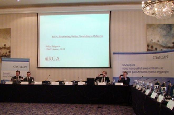 Регулация на онлайн игрите в България