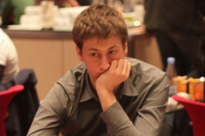 Закончился день 1Б на Евро покер туре в... 0001