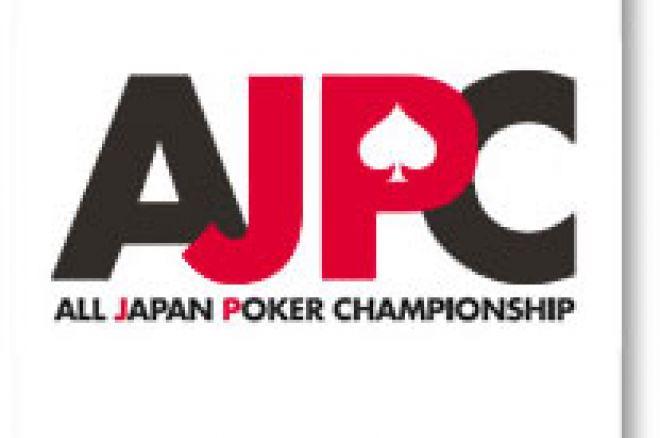 All Japan Poker Championship 0001