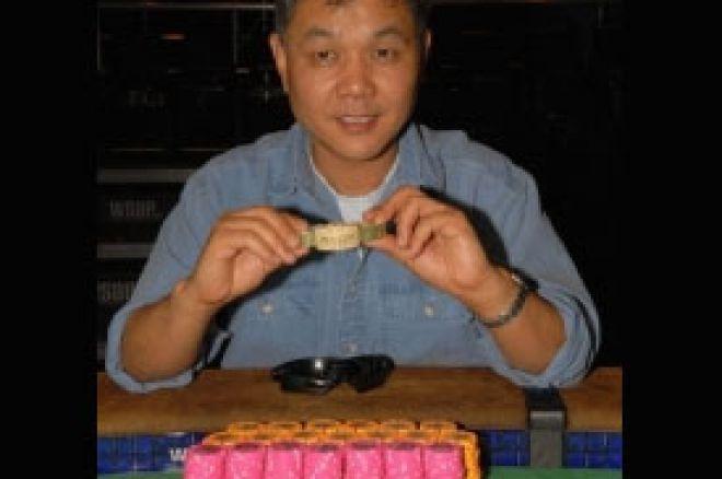 WSOP 2010 - Yan Chen pobednik Eventa #14 - $1.500 2-7 Draw Lowball 0001