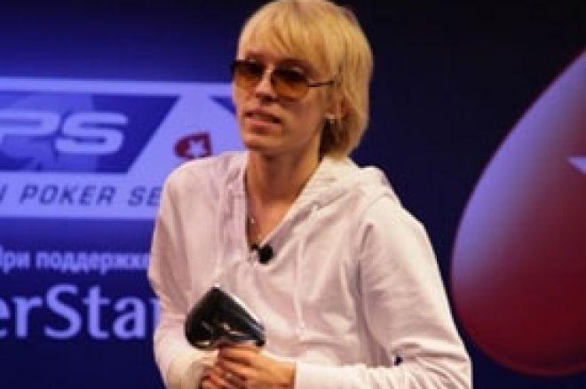 Kirill Telezkin osvaja prvi PokerStars Poker Series Russia 0001